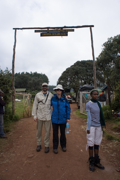 At the gate with Nema, one of our guides.
