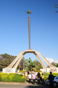 Monument erected to commemorate the 1967 Arusha Declaration.