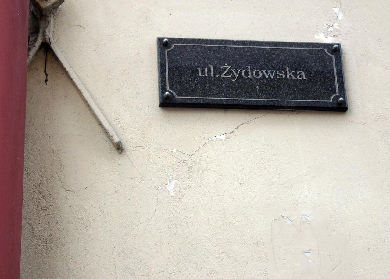 Street of the Jews