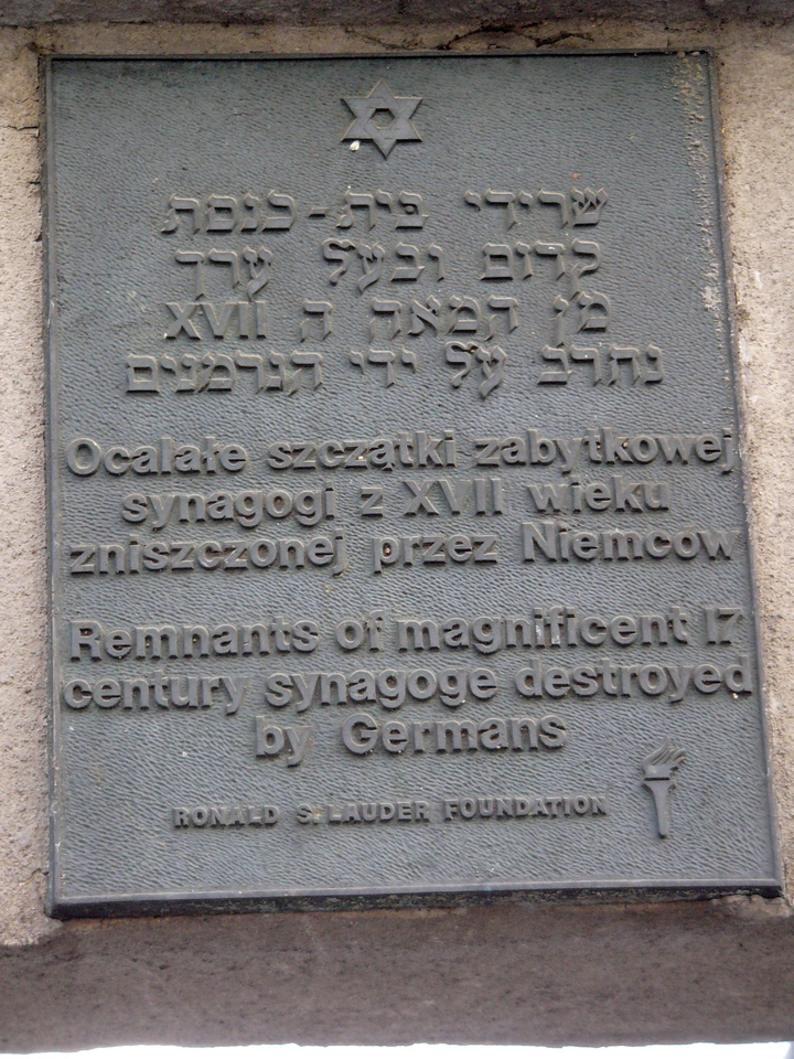 Plaque at the Old Synagogue site Tarnow
