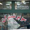 THR06-Tehran City Limits-135