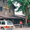 Randal at Old Mill Craft Village - Pigeon Forge, TN  6-5-94<br /> Welcoming visitors since 1830.