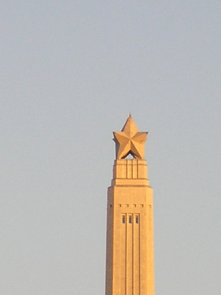The top of the monument is a 5 pointed star from any direction it is viewed