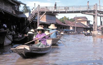Thailand (1970)