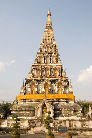 Wat Chediliem (square Chedi),Wiang Kum Kam<br /> <br /> The Chedi has a square base with niches for the Buddha images on all sides; the niches placed on top of each otherin receding rows to the top.