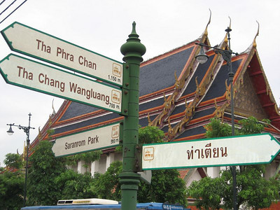 Wat Pho, Temple Temple of the Reclining Buddha, Bangkok
