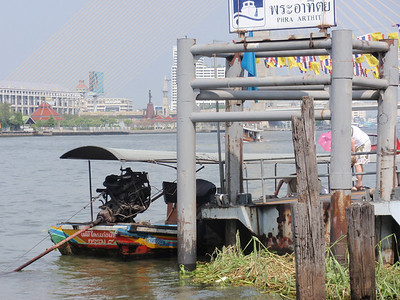 Thailand 2010-2011