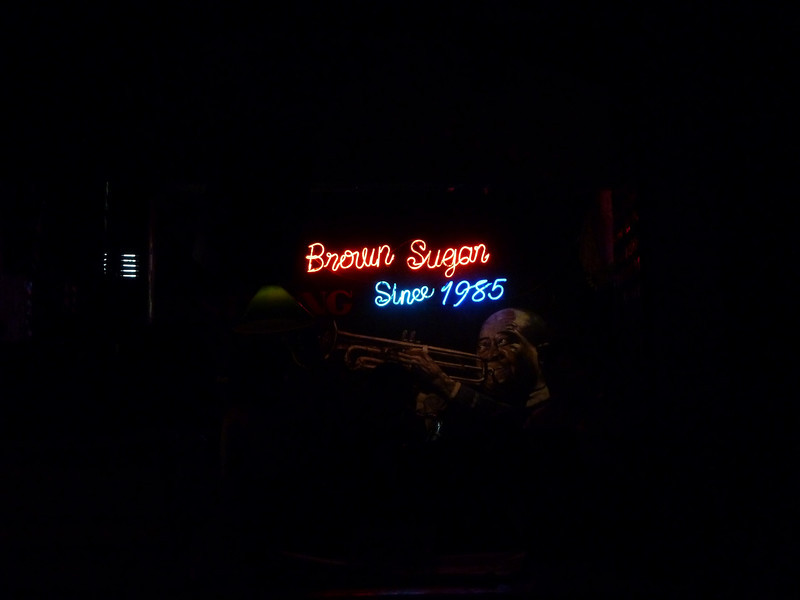 Out for some jazz @ Brown Sugar.