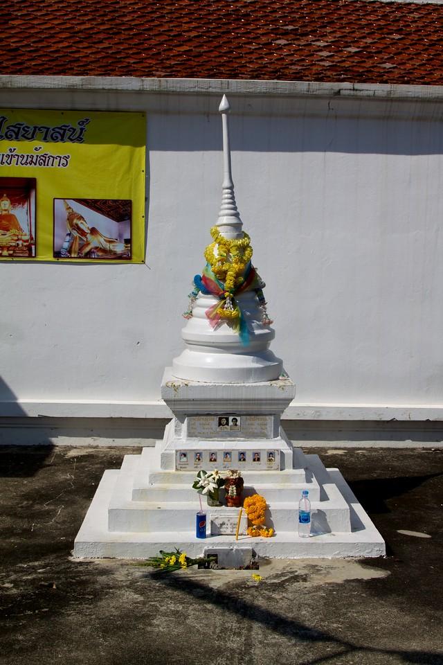 offerings at shrine