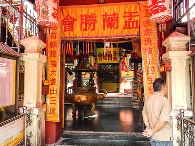 Chinese shrine.