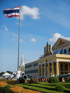 The Ministry of Defence and the Thai Cannons.