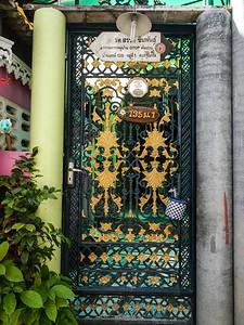 Koh Kred (Koh Kret), Mon Village. Nonthaburi, Thailand.