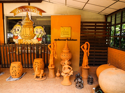 Otop Village - 'One Tambon  (sub-district) One Product'.