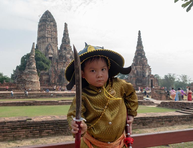 Wat Chairatthanaram