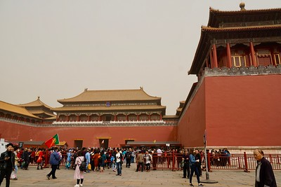 The ticket gate for the Forbidden City