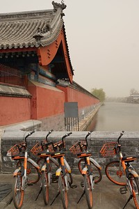 The moat that is around the Forbidden City