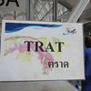 Bangkok Airways to Trat, SE of Bangkok
