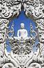 Buddha at Wat Rong Khun (Chiang Rai)