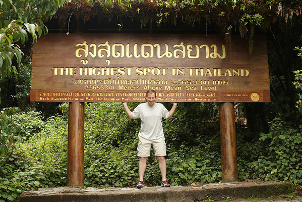 Doi Inthanon - 8,464ft and nice and cool