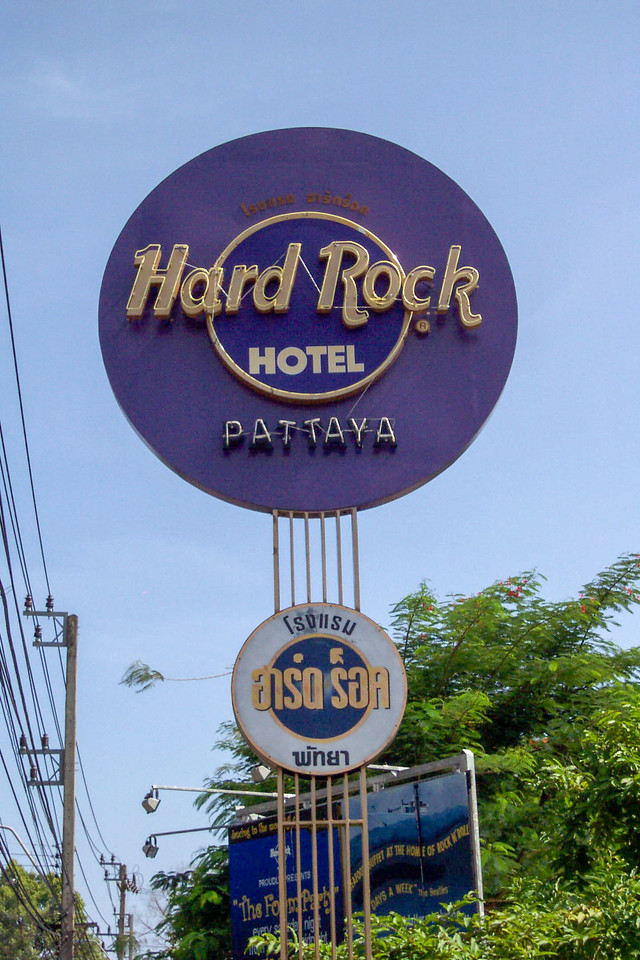 Hard Rock Cafe, Pattaya, Thailand