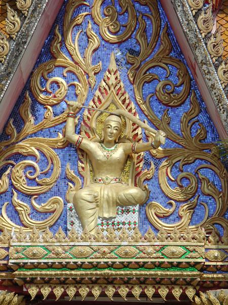 Wat Wiwekaram, Ban Waeng Ka