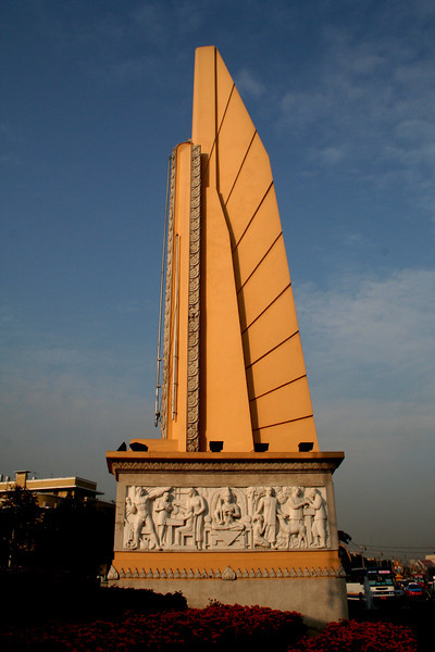 "One of the four ""wings"" from the Democracy Monument in central Bangkok. The height of each wing is 24 metres, signifying the date of June 24, when the country's first constitution was signed."