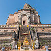 Large brick structure of Wat Chedi Luang temple remains