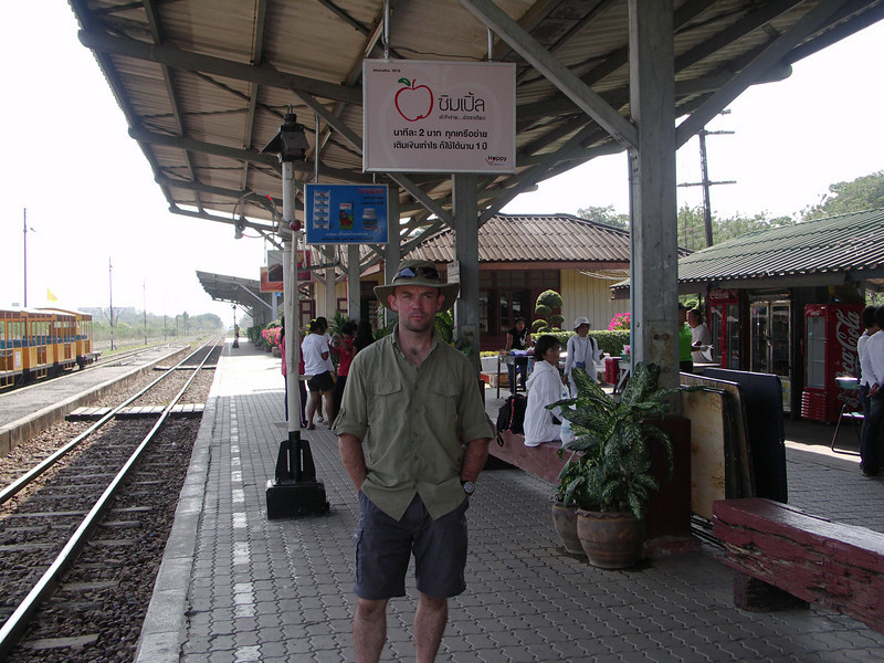Kanchanaburi Railway Station