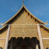 Ornate facade of Thai Buddhist temple.
