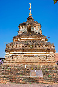 Chedi at a Buddhist Temple in Thailand