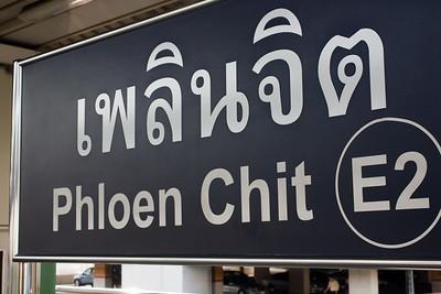 Thailand-20090112-5