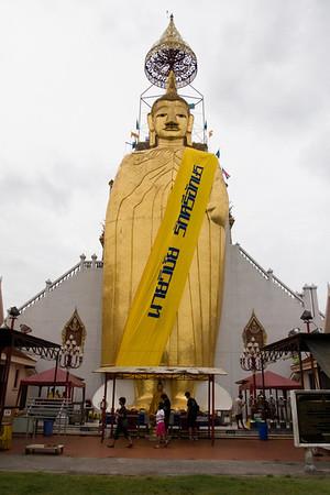Thailand_NGingold_09