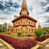 Wat Chalong @ Phuket (Thailand)
