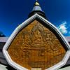 Wat Phra Doi Inthanon (ดอยอินทนนท์) 6
