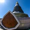 Wat Phra Doi Inthanon (ดอยอินทนนท์) 5