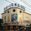 Located at the intersection of Thanon Phanumat and Soi Charoen Krung 4, Bangkok, the Sala Chalermkrung Royal Theatre was constructed in 1933. It remains one of the city's most prominent Art Deco public buildings.