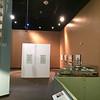 22 November 2017. The Seabee Museum in Port Hueneme, near Ventura. Antarctica section.