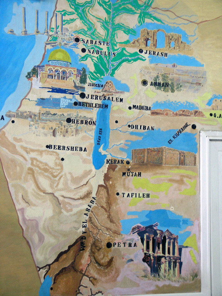 Feb 17.  This map is in the museum.  We flew from Cairo to Amman.  We stayed three nights in Amman and then stayed two nights in Petra.  While at Amman we went by van to Jerash, Madaba, Mt Nebo (about seven miles west of Madaba), the Dead Sea, and other places.  When we left Amman, we took the King's highway south to Petra.