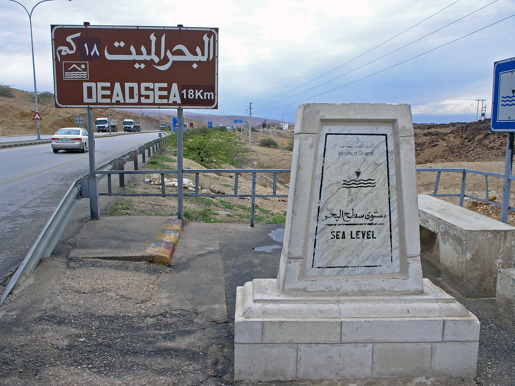 Feb 17.  This picture shows that from here on we will be traveling essentially downhill to the Dead Sea.
