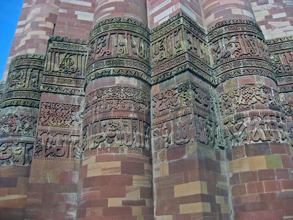 Feb 27.  Closeup of the carvings.