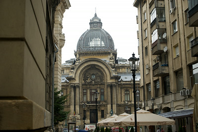 The first commercial bank in Bucharest