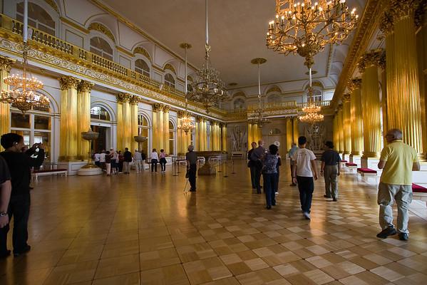 Armorial Hall