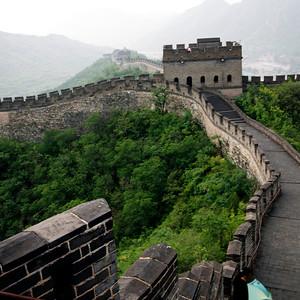 China 2011: The GREAT wall!