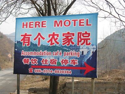 """The plan was for us to have dinner with a """"local family"""".  Turns out that the local family owns this bed & breakfast."""