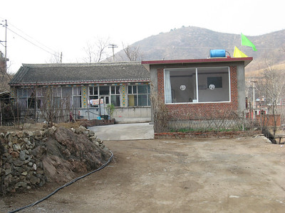 The Here Motel.  It made my decision to sleep on the Great Wall look pretty good.