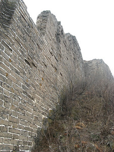 Approaching the wall.