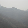 My second view of the Great Wall.  Yep... that's where we're headed.