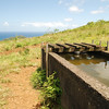 Cattle trough, Hana Ranch