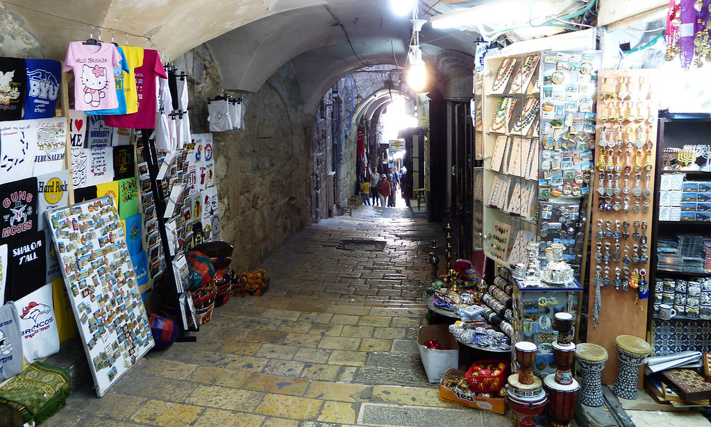 Arab section of The Old City of Jerusalem