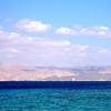 It was kind of neat to be able to look across the water and see Israel.